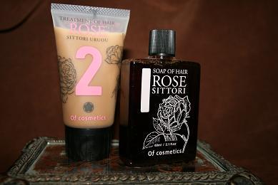 1-RO しっとりシャンプー(ローズの優しい香り)