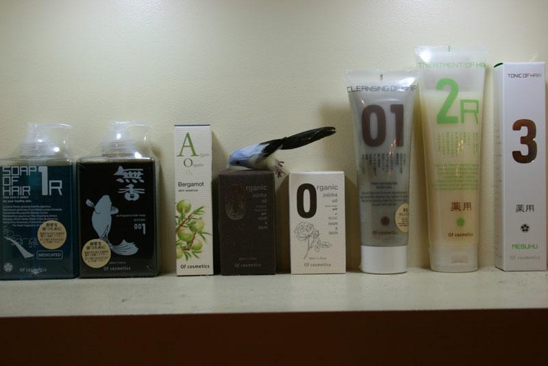 Of cosmetics